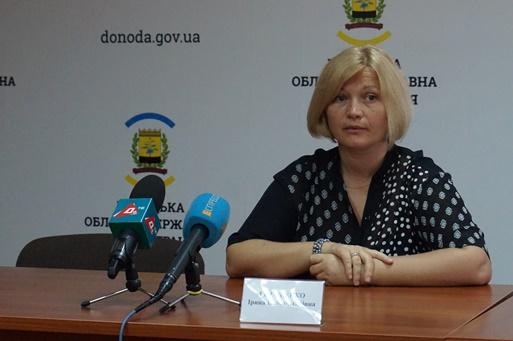 Геращенко рассказала когда не будет пунктов пропуска на линии разграничения