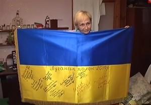 Флаг вернется на родину после победы