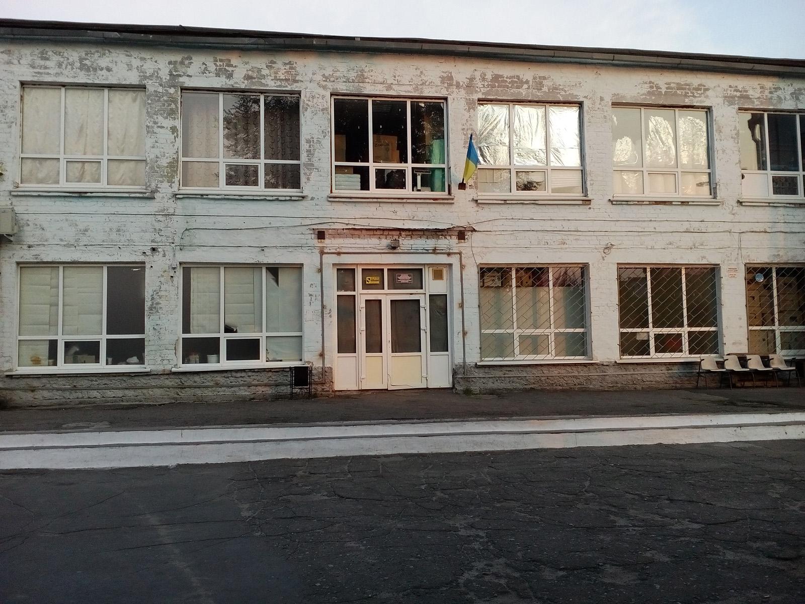 Автостанция Рубежное