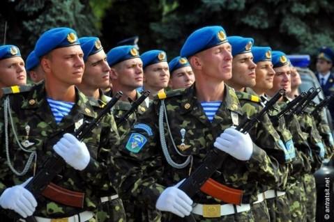 Сегодня в Украине отмечают День ВДВ
