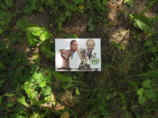 Луганские партизаны поздравили боевиков с днём ВДВ (фото)
