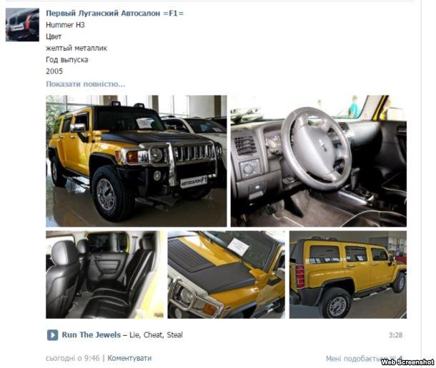 Луганский автосалон: грузинские номера, большой прогон и завышенные цены