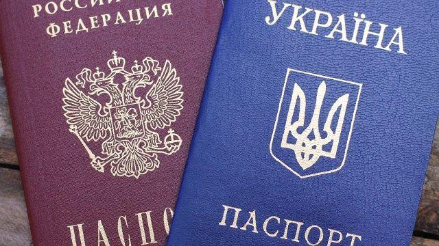 Украина рассматривает вопрос о введении визового режима с Россией