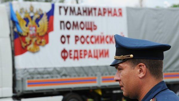 Путин собирается отправить на Донбасс очередной гумконвой