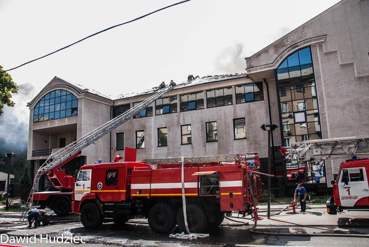 В Донецке горел офис олигарха Таруты (фото)