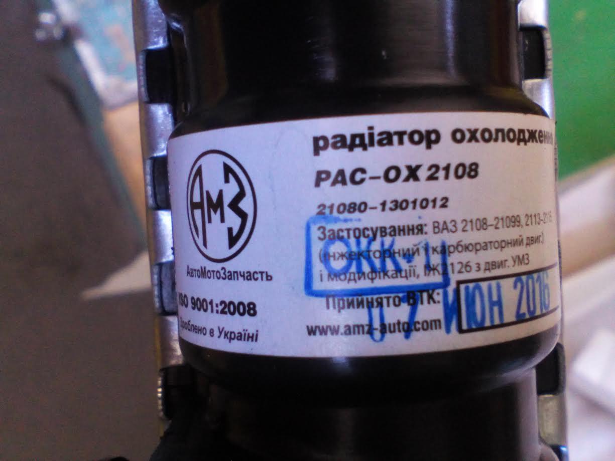 В Днепропетровской области обнаружили продукцию, сделанную в Луганске на заводе местного сепаратиста