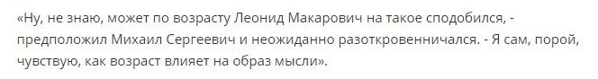 Кравчук и Горбачев поспорили о том кто развалил СССР