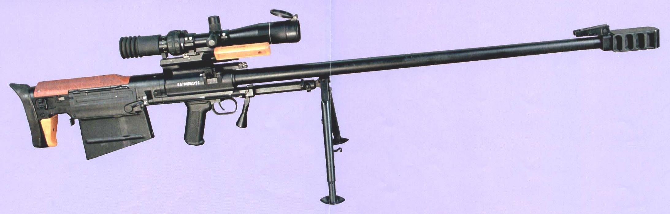 КПВВ «Золотое» обстреляли из новейшей российской снайперской винтовки (фото)