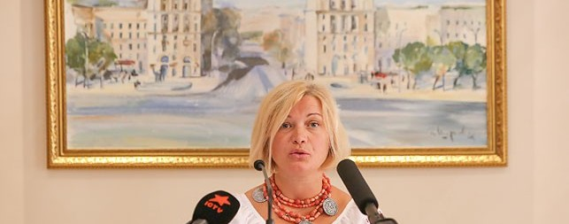 В Минске Украина призвала прекратить огонь в зоне конфликта к 1 сентября