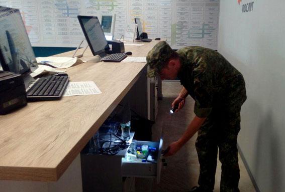 В Мариуполе заминировали Центр административных услуг, который открыл Порошенко