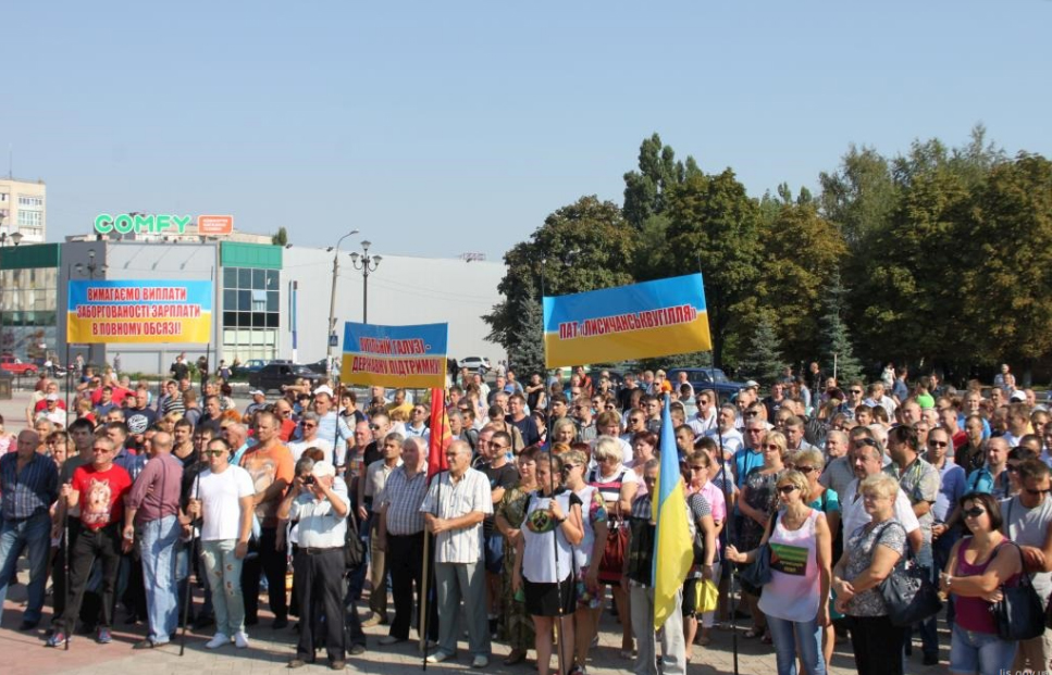 Митинг в Лисичанске 6 сентября