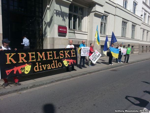 МИД Чехии через суд будет добиваться ликвидации «представительского центра «ДНР» — СМИ