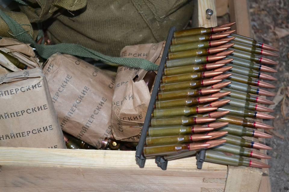 На Луганщине обнаружен схрон с боеприпасами производства РФ (фото)