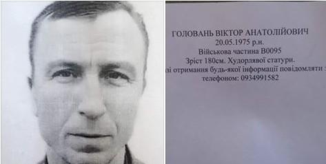 В Станицей Луганской не было нападения ДРГ боевиков, бойцов расстрелял дезертир — СМИ
