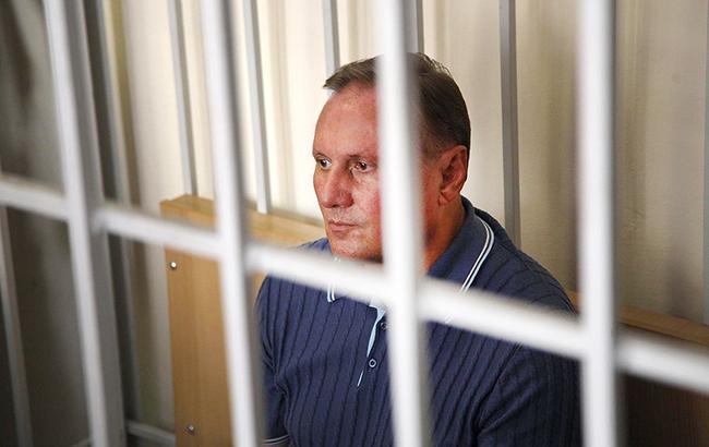 Апелляционный суд Киева продлил Ефремову арест на два месяца