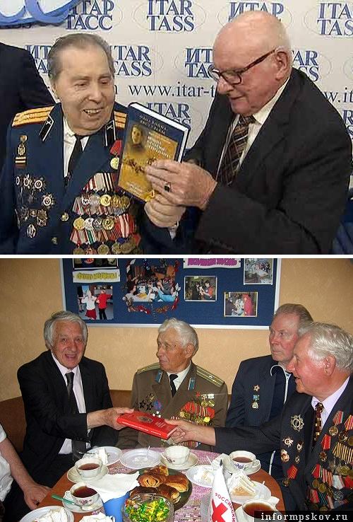 Встречи ветеранов РККА и Вермахта в России