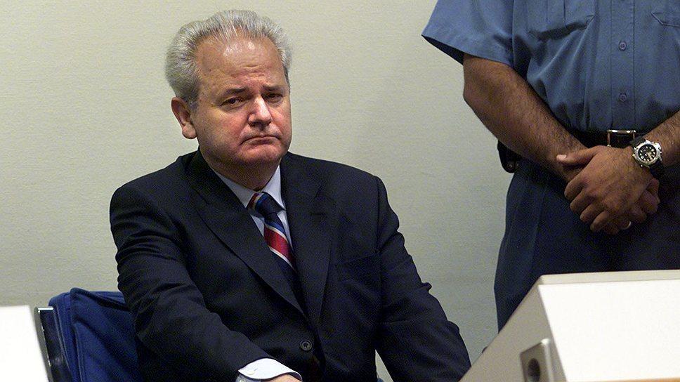 Слободан Милошевич в Гааге