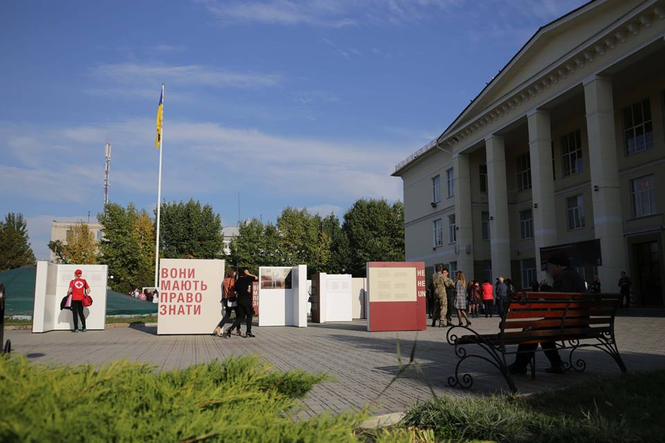 В Луганской области с начала АТО пропавшими без вести остаются 572 человека (фото)
