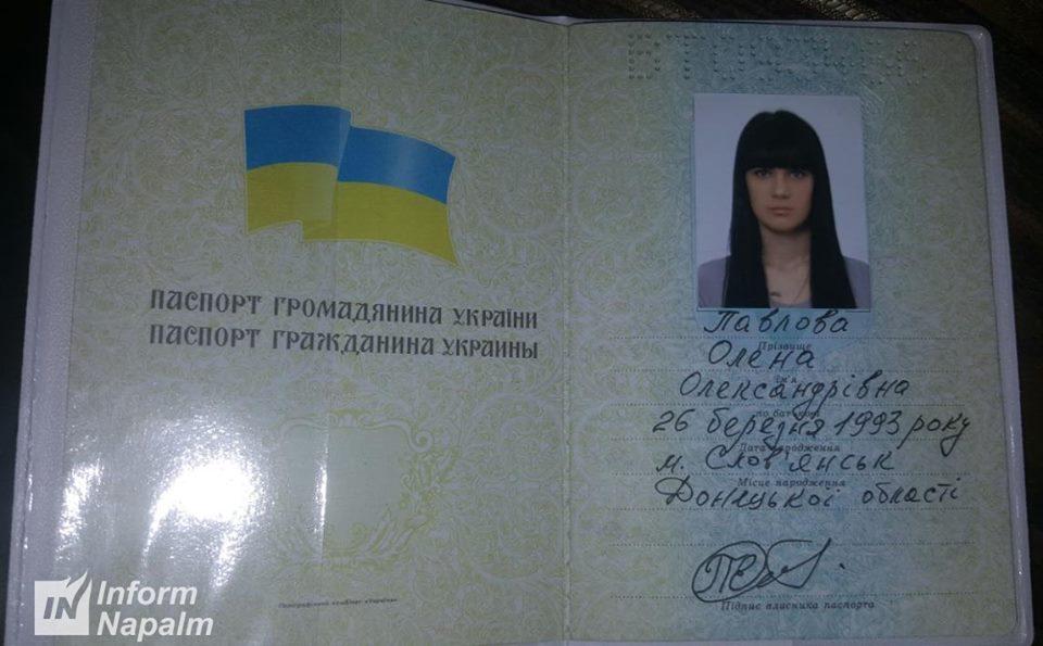 Жена убитого боевика «Моторолы» пользуется поддельным украинским паспортом (фото)