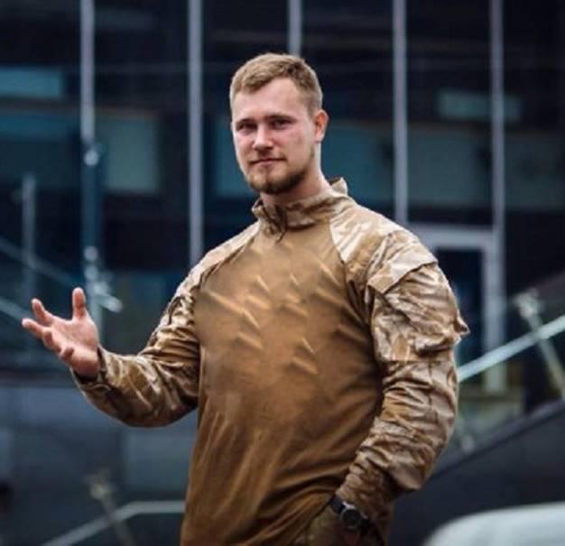 В Киеве разыскивают экс-сотрудника ФСБ РФ (фото)