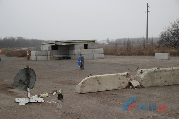Боевики «ЛНР» хотят открыть пункт пропуска в Счастье (фото)