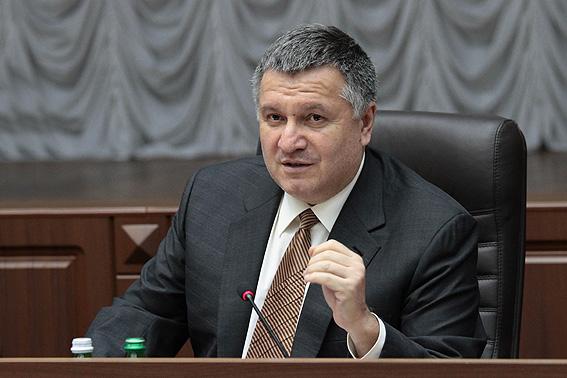 Аваков рассказал когда освободят Донбасс