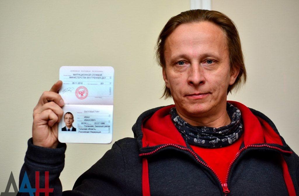 Российскому актеру зачем то понадобился паспорт непризнанной «ДНР» (фото видео)