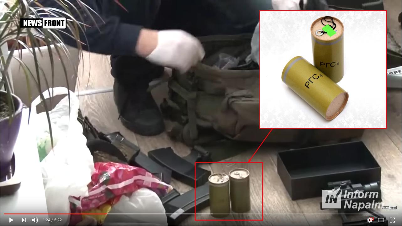 Страйкбольные гранаты с наполнителем в виде гороха РГС-4
