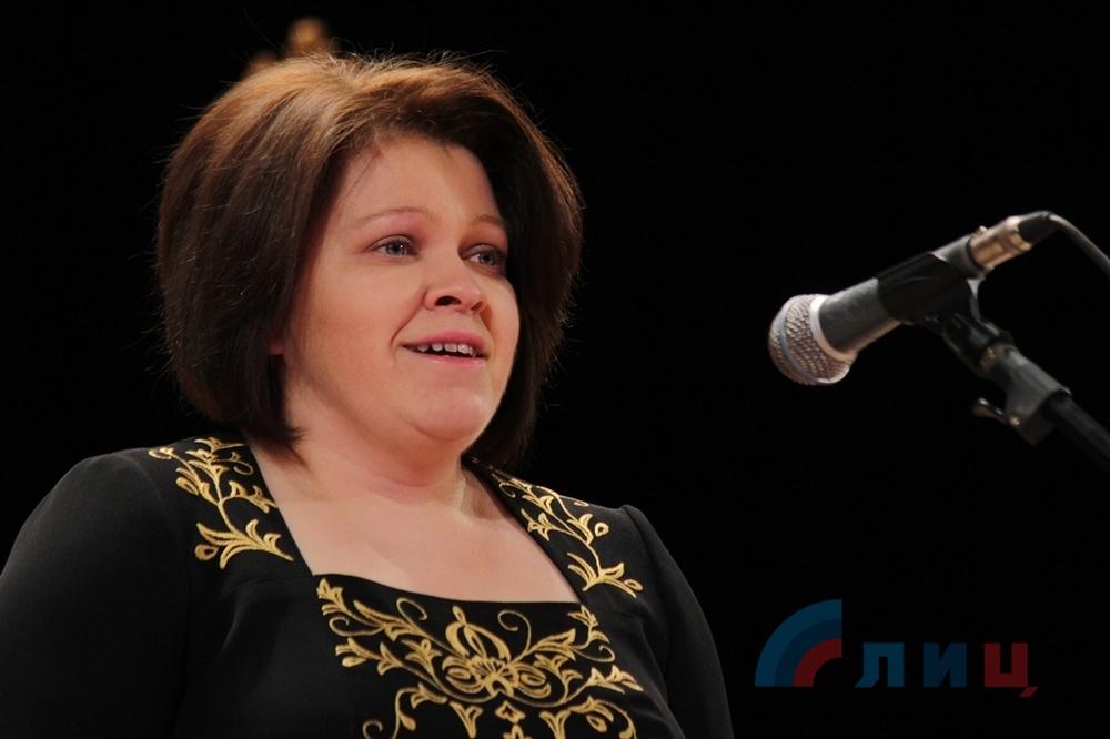 Ирина Тейцман