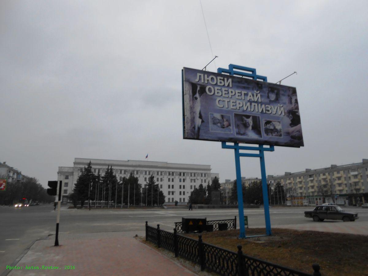 В «ЛНР» признали — количество жителей Луганска уменьшается с каждым годом