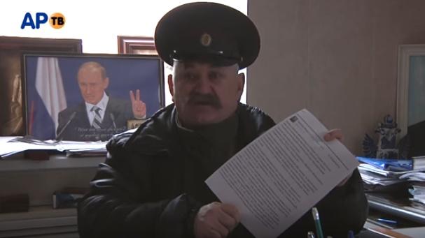 Не прошло и три года: Гепрокуратура Украины занялась Козицыным