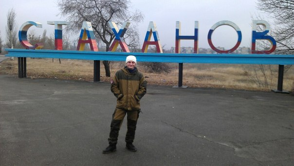 Боевики «ЛНР» поставили таможенный пост в Стаханове