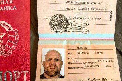 Россия «временно» признала документы группировок «ДНР» и «ЛНР»