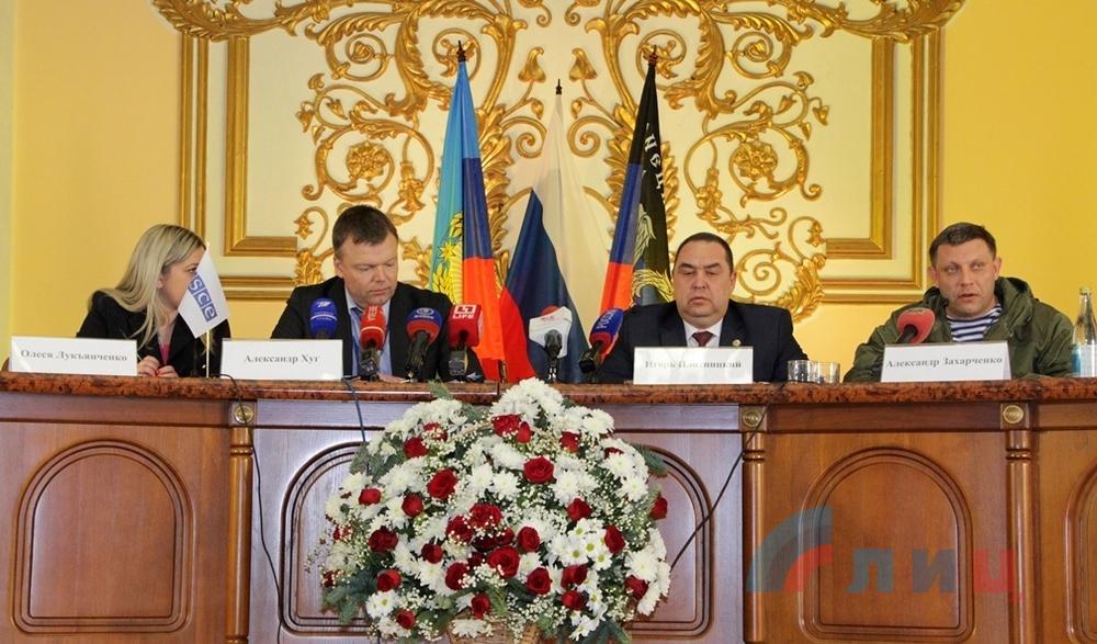 Встреча Плотницкого и Захарченко с Александром Хугом