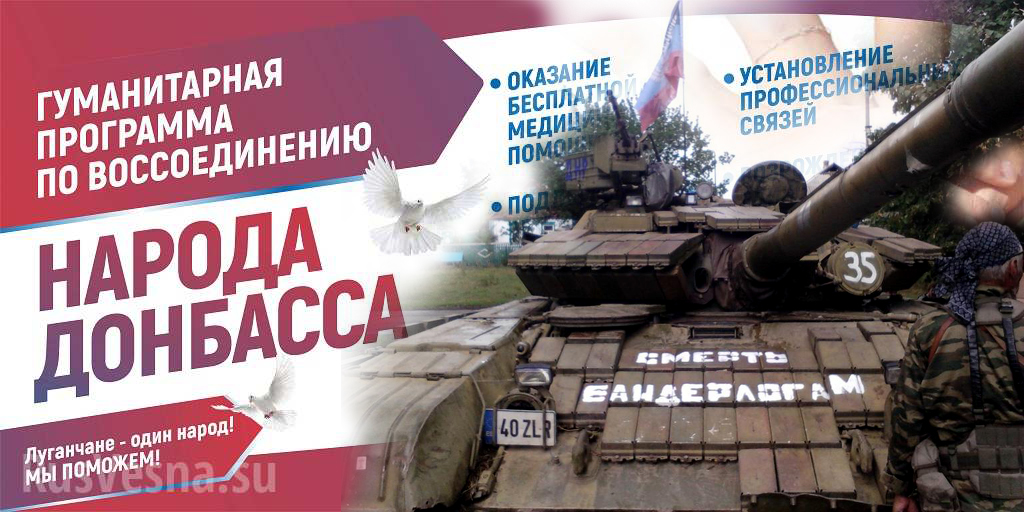 «Это абсурд, бред!» – Луганская ОВГА о сотрудничестве с сепаратистами
