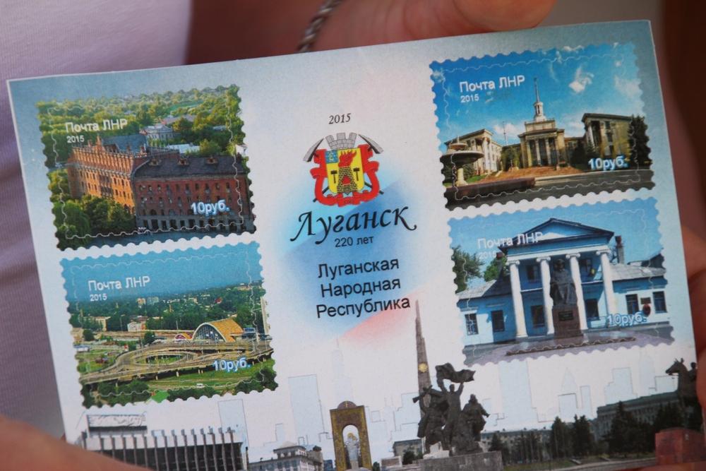Почтовые марки в «ЛНР» печатают на самоклеющейся пленке, перфорацию также делать не научились. Марки годятся для отправлений по территории обеих «республик» и в РФ, больше никуда.