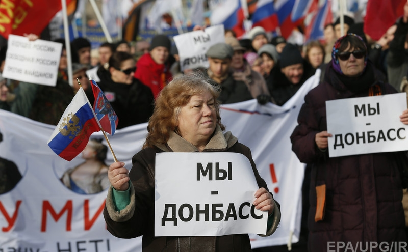 Anti Maidan rally in Moscow