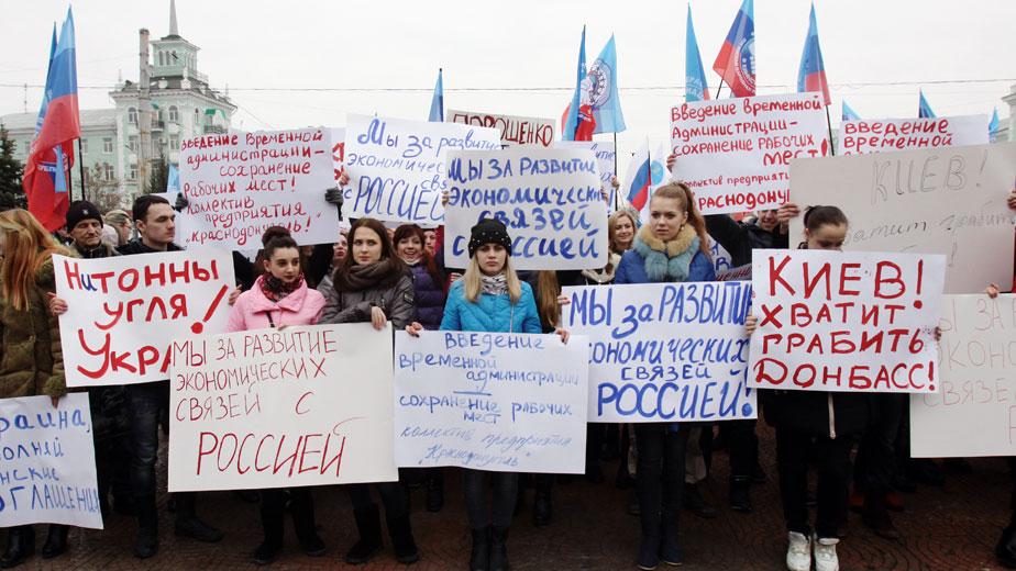 """Луганск митинг за """"национализацию"""""""