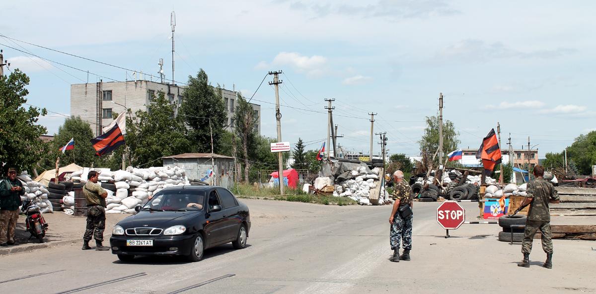 Блокпост №7 Луганск Вергунка июль 2014