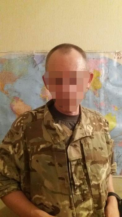СБУ задержала бойца ВСУ, который ранее служил в «ДНР»