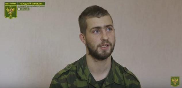 Украинский военный сдался в плен боевикам «ЛНР»