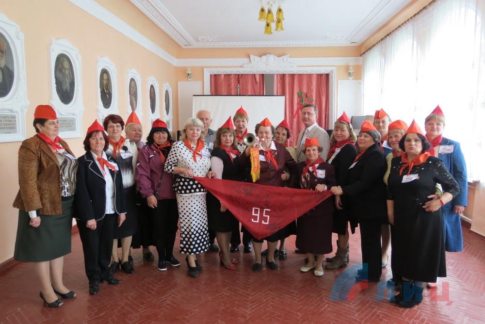 В «ЛНР» отпраздновали день пионерии