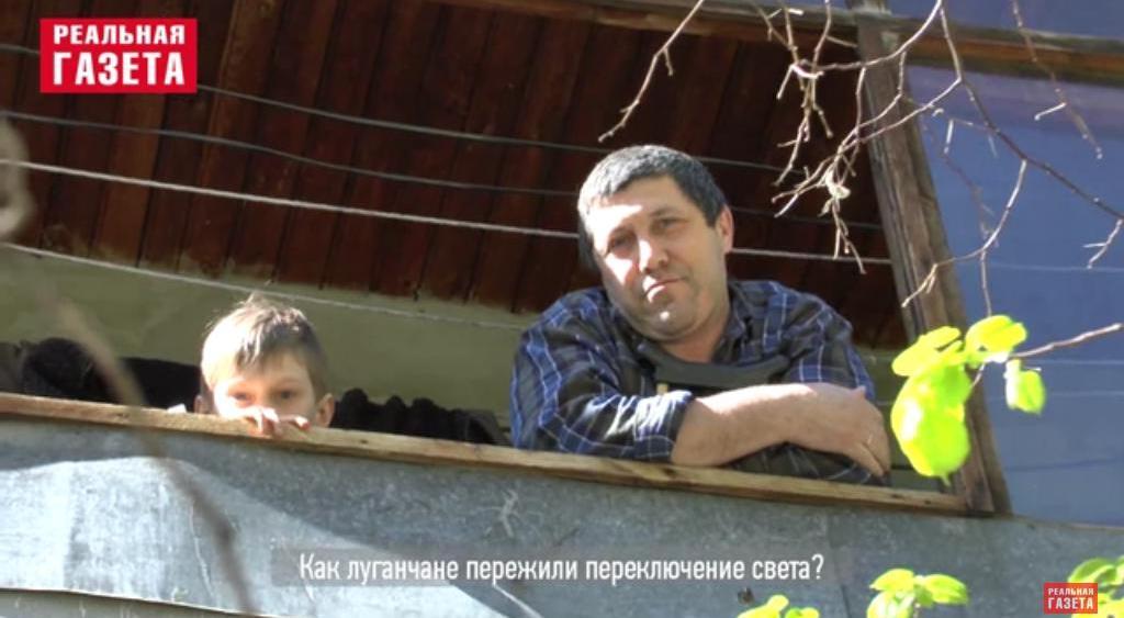 Как луганчане пережили переподключение электричества? ВИДЕО