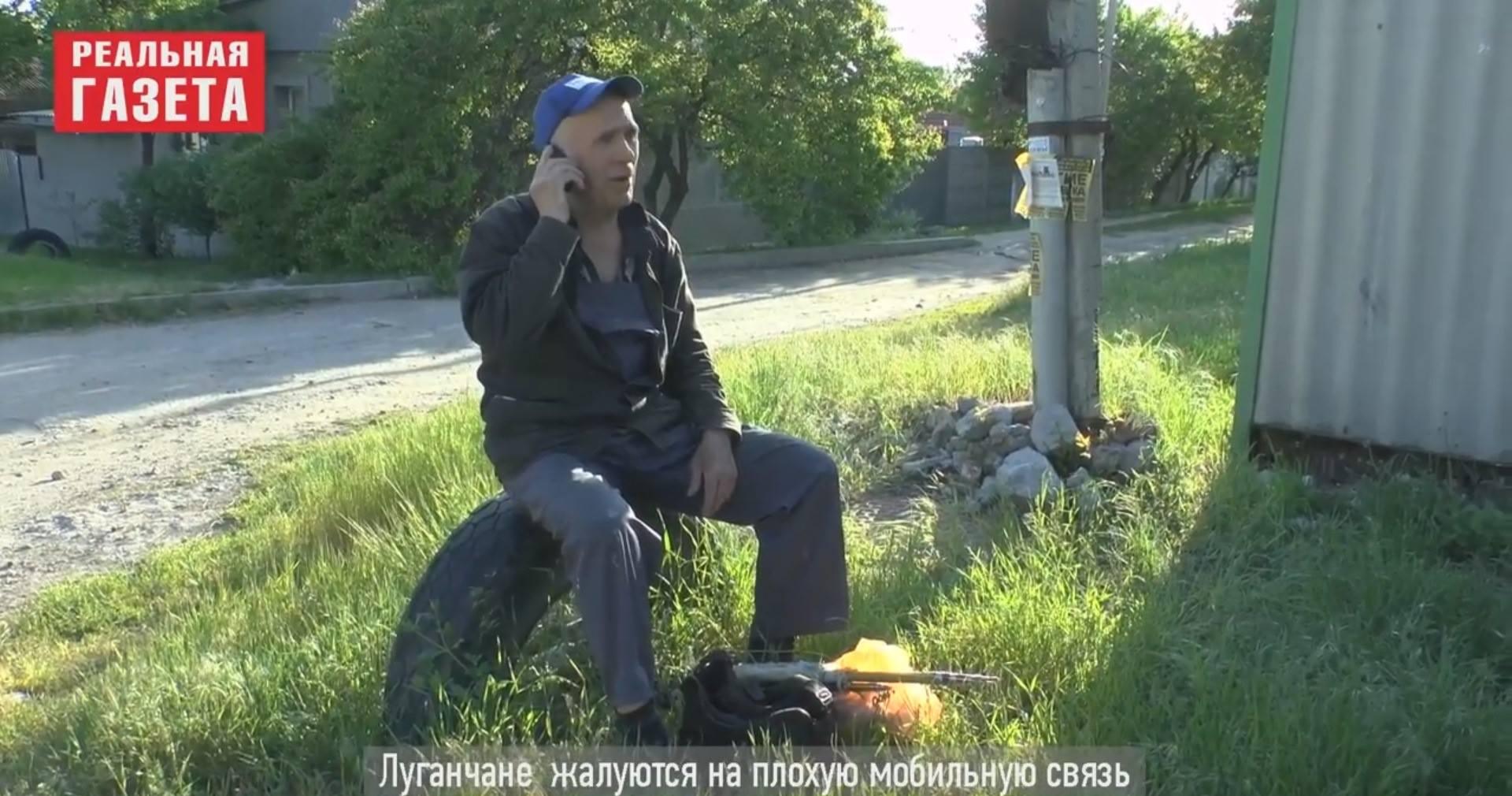 Луганчане жалуются на мобильную связь. ВИДЕО