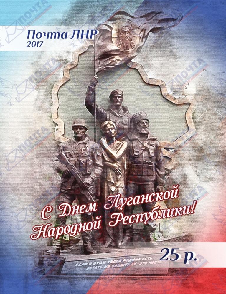"""Фото с сайта """"Луганский информационный центр"""""""