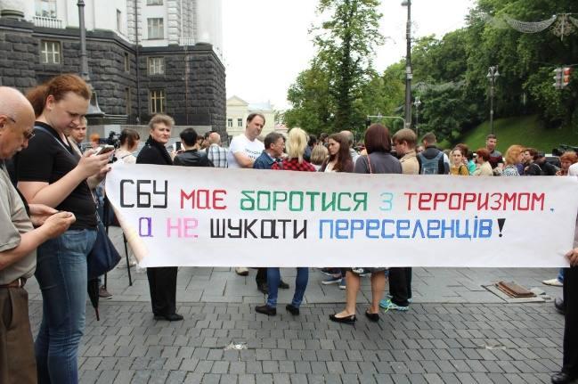 Митинг переселенцев у Кабмина против очередного закручивания гаек. Фото Facebook