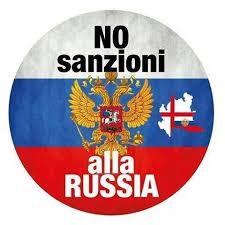 Нет санкциям против Росии. Значок Культурной асоціации Ломбардия - Россия. Изображение с сайта www.ticinolive.ch