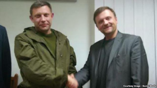 Пискорский и Захарченко
