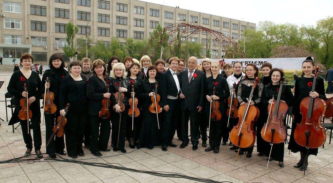 Симф оркестр май 2015, через месяц после начала возрождения