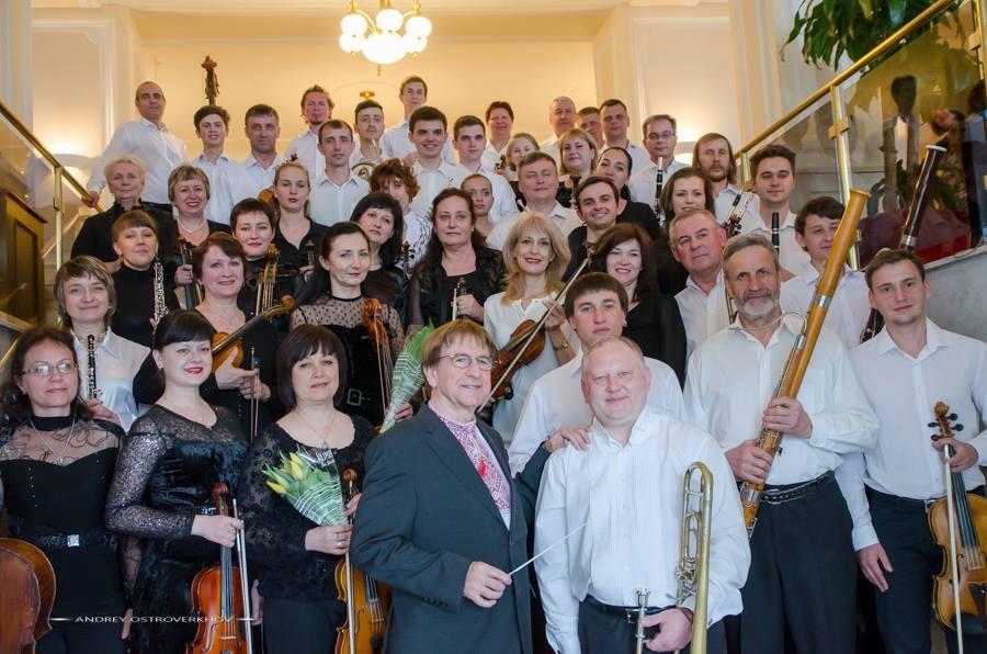 Филармония - Концерт в Австрии